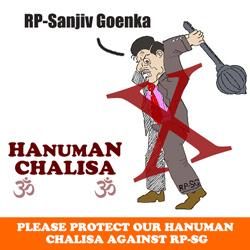RP-SG hijacks Hanuman photo